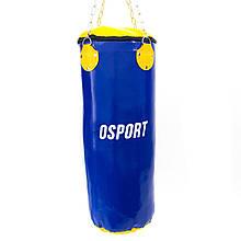 Боксерська груша для боксу дитяча (боксерський мішок) ПВХ OSPORT Lite 0.8 м (OF-0049) Синя