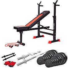 Многофункциональная скамья тренировочная регулируемая Fit-On FN-S101 + штанга и гантели 100 кг