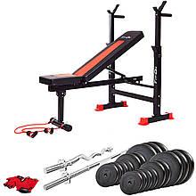 Массивная тренировочная скамья Fit-On FN-S101 для жима с эспандерами + штанга 118 кг