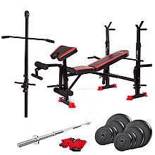 Прочная спортивная тренировочная скамья Fit-On FN-S102 + штанга 50 кг для тренировки мышц всего тела