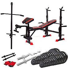 Тренировочная мощная скамья Fit-On FN-S102 + штанга и гантели 123 кг для тренировки мышц