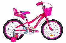 "Велосипед ST 18"" Formula Alicia 2021"