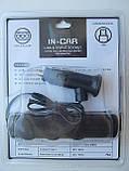 Тройник WF-0120 для прикуривателя с USB, фото 3