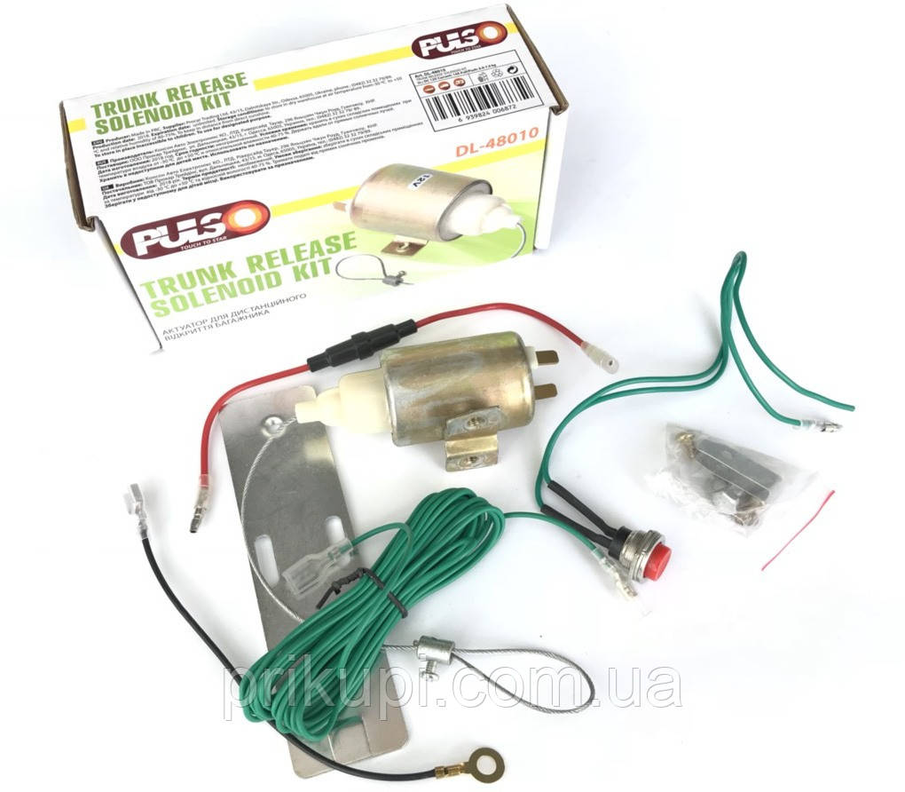 Електрозамок багажника (солиноид) Pulso DL-48010