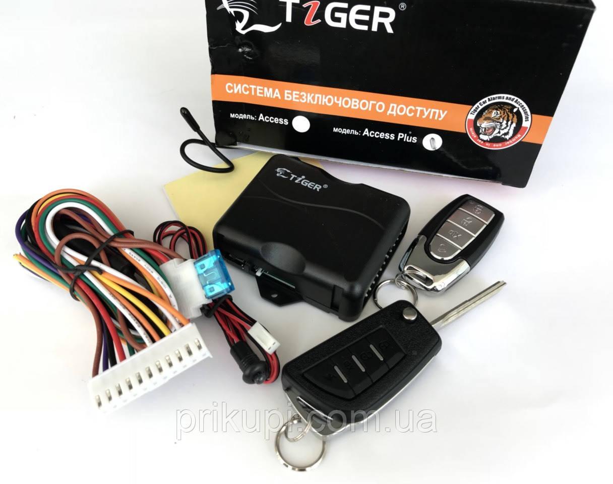 Дистанційний блок управління центральним замком Tiger Access PLUS (вихід на склопідйомники / багажник /