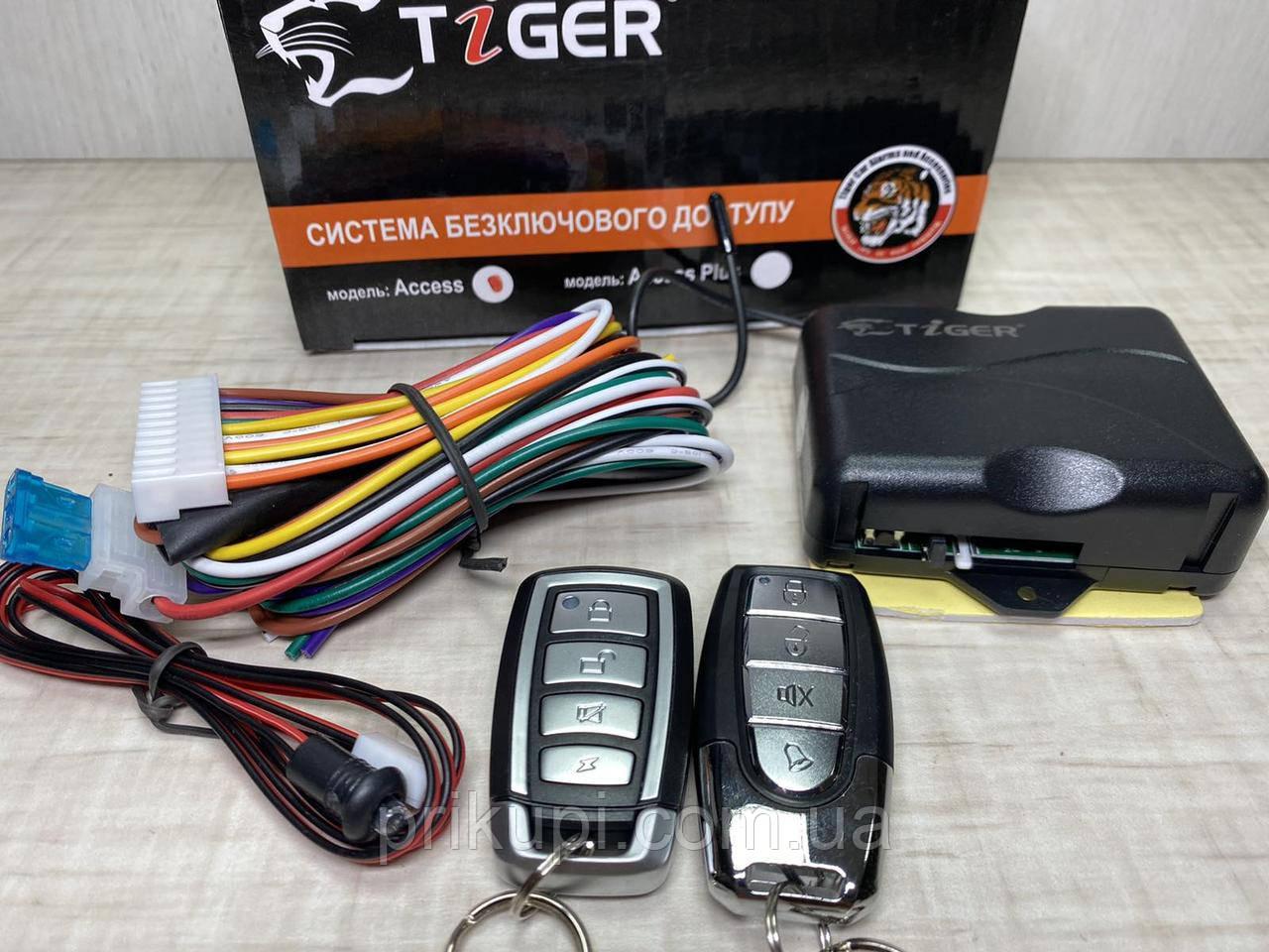 Дистанционный блок управления центральным замком Tiger Access (выход на стеклоподъемники / багажник / габариты