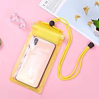 Водонепроницаемый чехол для телефона 210 мм × 90 мм Желтый