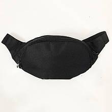 Бананка з тканини. Сумка для торгівлі. Сумка через плече. Модель: 33885. Колір: чорний