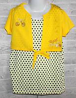 """Туніка-обманка дитяча на дівчинку 128-158 см(мікс цв) """"Fashion Kids""""купити недорого від прямого постачальника"""