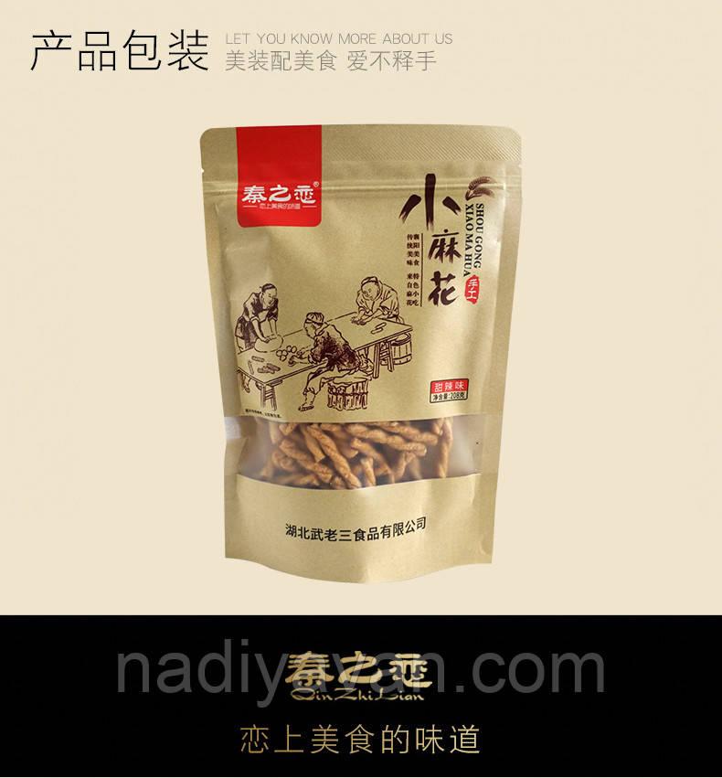 Цінь Жилян ручної роботи - хрустка сушка - смак барбекю 128г