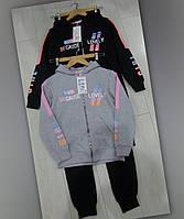 Подростковые спортивные костюмы для девочки  оптом Grace  134---164см