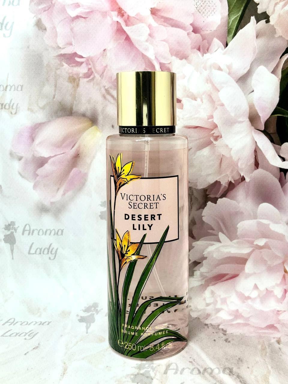 Спрей для тела Victoria's Secret Desert Lily (Виктория Сикрет Десерт Лили) 250 мл