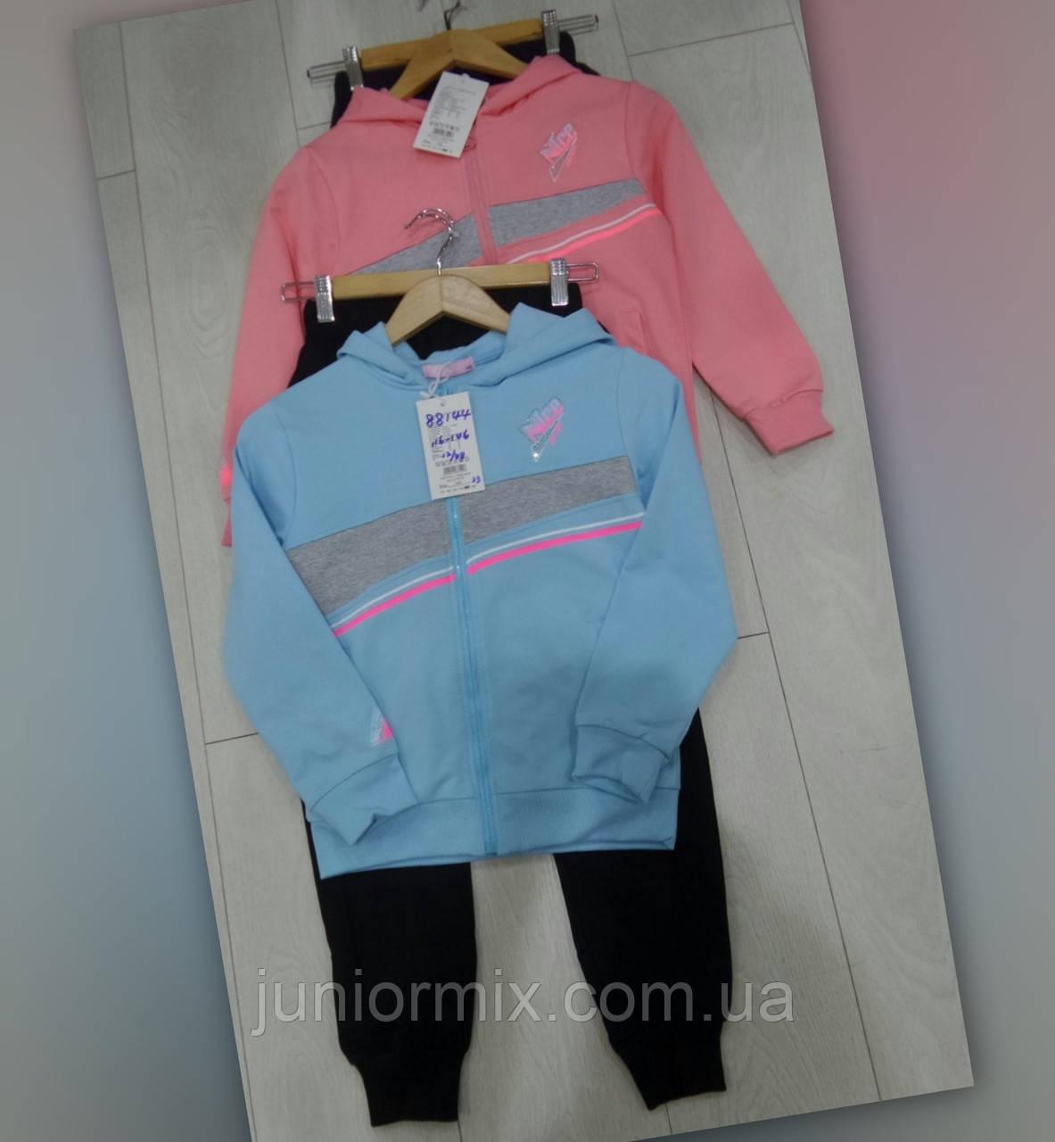 Детские спортивные костюмы для девочек оптом Grace 116---146см