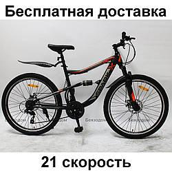 Велосипед SPARK ATOM 26 (колеса 26'', стальная рама 18'', 21 скорость) БЕСПЛАТНАЯ ДОСТАВКА