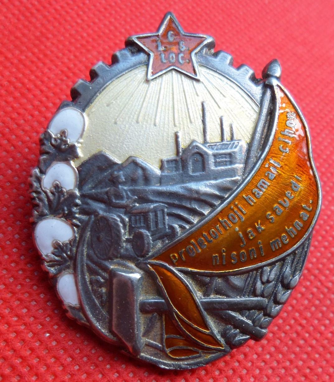 Орден Трудового Красного Знамени Таджикской ССР №214 серебро копия