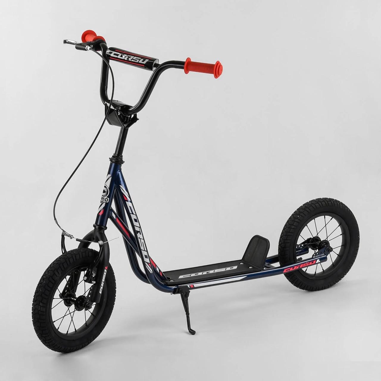 Самокати дитячий 2-х колісний з надувними колесами Corso JT 32050, ручний передній тормоз синій