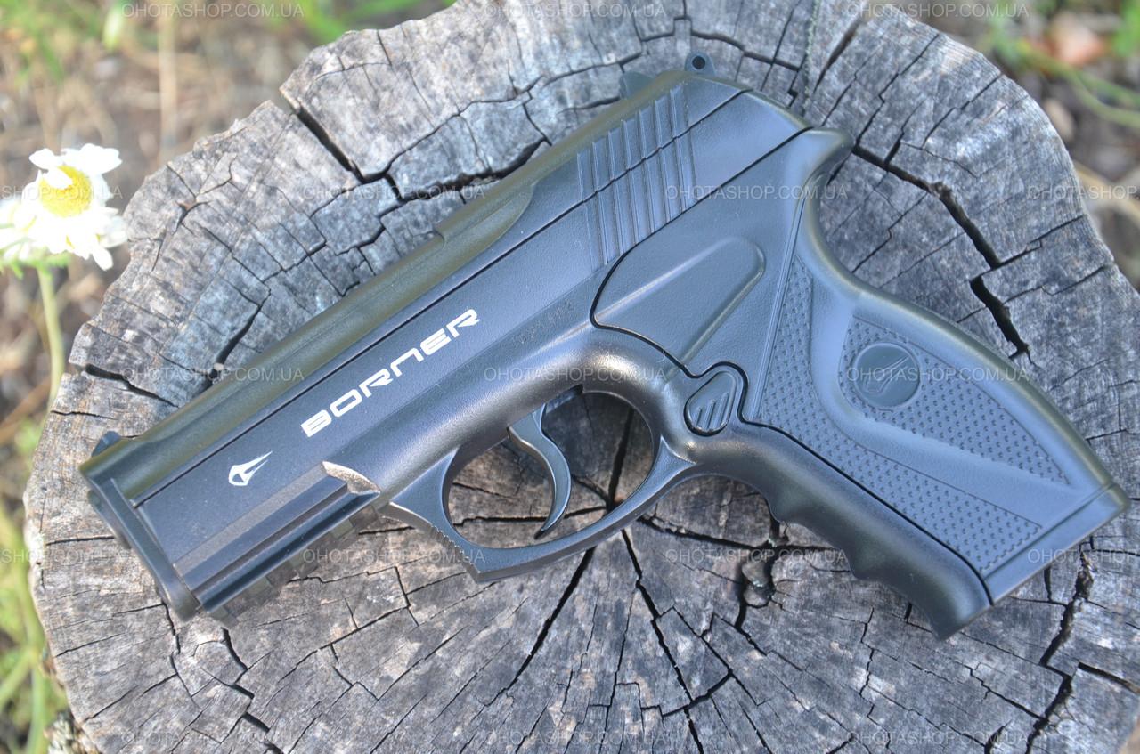 Пневматичний пістолет Borner C-11