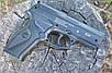Пневматичний пістолет Borner C-11, фото 2