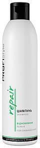 Шампунь для восстановления волос PROFIStyle Repair 250 мл
