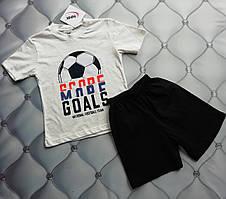 Костюм мальчику с шортами Футбол NNK 98-116 см молочный с черным