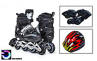 Комплект роликов с защитой и шлемом Happy In line skates Черные Размеры 29-33