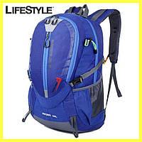 Туристический рюкзак водонепроницаемый 40 л XS2586 городской (55 х 37 х 20 см) Синий