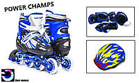 Комплект детских роликов Power Champs. Blue 29-33 34-37
