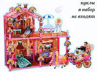 Домик для кукол с каретой 2107