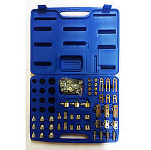 Набор адаптеров для тестирования системы кондиционирования универсальный 58 пр. (FORCE 958G1)