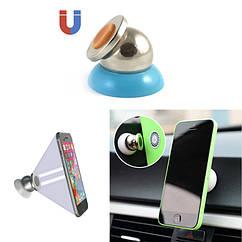 Автомобильный держатель Магнитный Attract-1 3D крепление на панель, для телефона Голубой