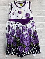 """Плаття літнє дитяче на дівчинку 4-8 років (мікс цв) """"Fashion Kids"""" купити недорого від прямого постачальника"""