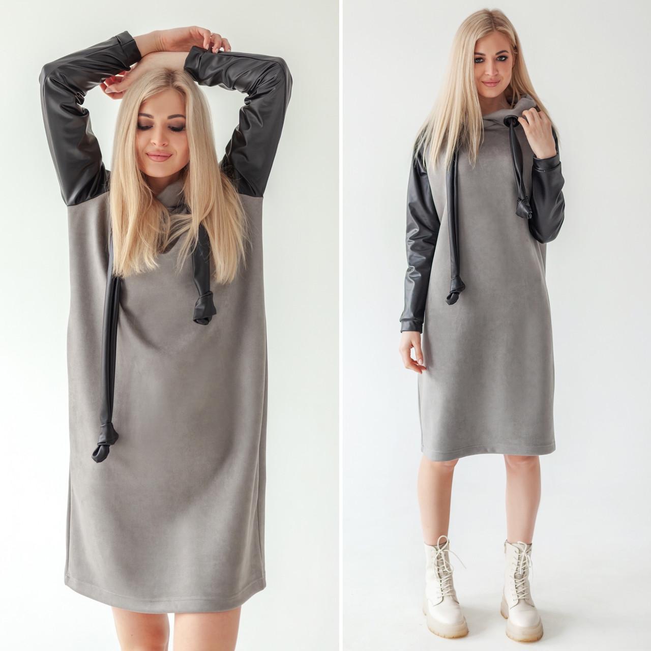 Замшевое платье-худи серого цвета