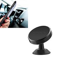 Автомобильный держатель Магнитный Borofone BH5 крепление на панель, для телефона