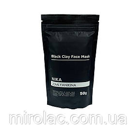 Глиняная черная маска для лица BLACK CLAY FACE MASK NIKA ZEMLYANIKINA, 50Г