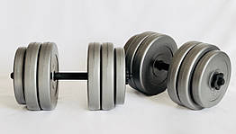 Гантели WCG 2х25 кг Серые 310.001.008, КОД: 1312261