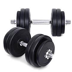 Гантели WCG 2х15 кг с металлическим грифом Черные 310.002.003, КОД: 1312292