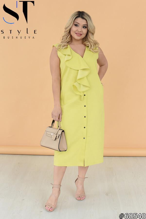 Однотонне літнє плаття на кнопках з воланом | лимонний | Стрейч джинс р.48-50, 52-54, 56-58