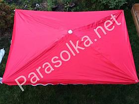 Зонт торговий червоний прямокутний