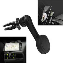 Автомобильный держатель Магнитный Bracket K309L с креплением в решетку, на ножке, для телефона
