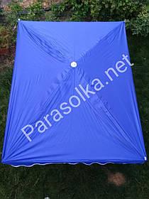 Зонт торговий прямокутний синій