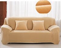 Чохол на диван натяжна на резинці, готові чохли на дивани HomyTex Замша Мікрофібра Бежевий, фото 1