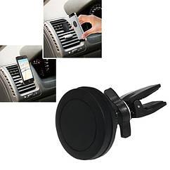 Автомобильный держатель Магнитный Bracket K309S крепление в решетку, для телефона