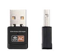 USB Wifi адаптер USB Ethernet Сетевая карта 600 Мбит/с 5 ГГц USB Wi-Fi адаптер PC антенна Wi-Fi приемни