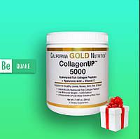 Collagen CollagenUP Коллаген Колаген California Gold Nutrition Морской коллаген 206 г