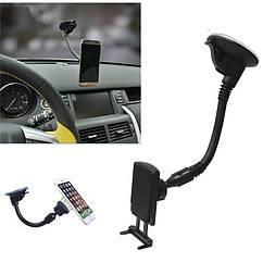 Автомобильный держатель Магнитный Brum BM-001 присоска на стекло, длинная ножка, с упором, для телефона