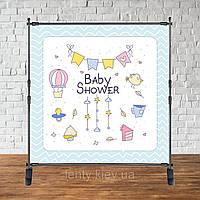 """Баннер 2х2м """"Baby Shower (Беби шауэр/Гендер пати)"""" - Фотозона (виниловый) - Голубой зигзаг"""