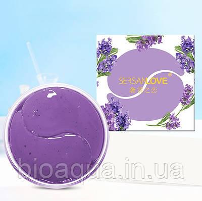 Гидрогелевые патчи для глаз Sersanlove Lavender Tea Eye Eye Gel Patch успокаивающие с лавандой 60 штук