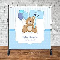 "Баннер 2х2м ""Baby Shower (Беби шауэр/Гендер пати)"" - Фотозона (виниловый) - Мишка с шарами"