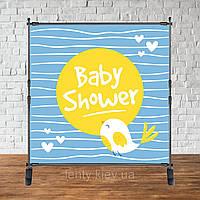 "Баннер 2х2м ""Baby Shower (Беби шауэр/Гендер пати)"" - Фотозона (виниловый) (Без каркаса) - Милая птичка"