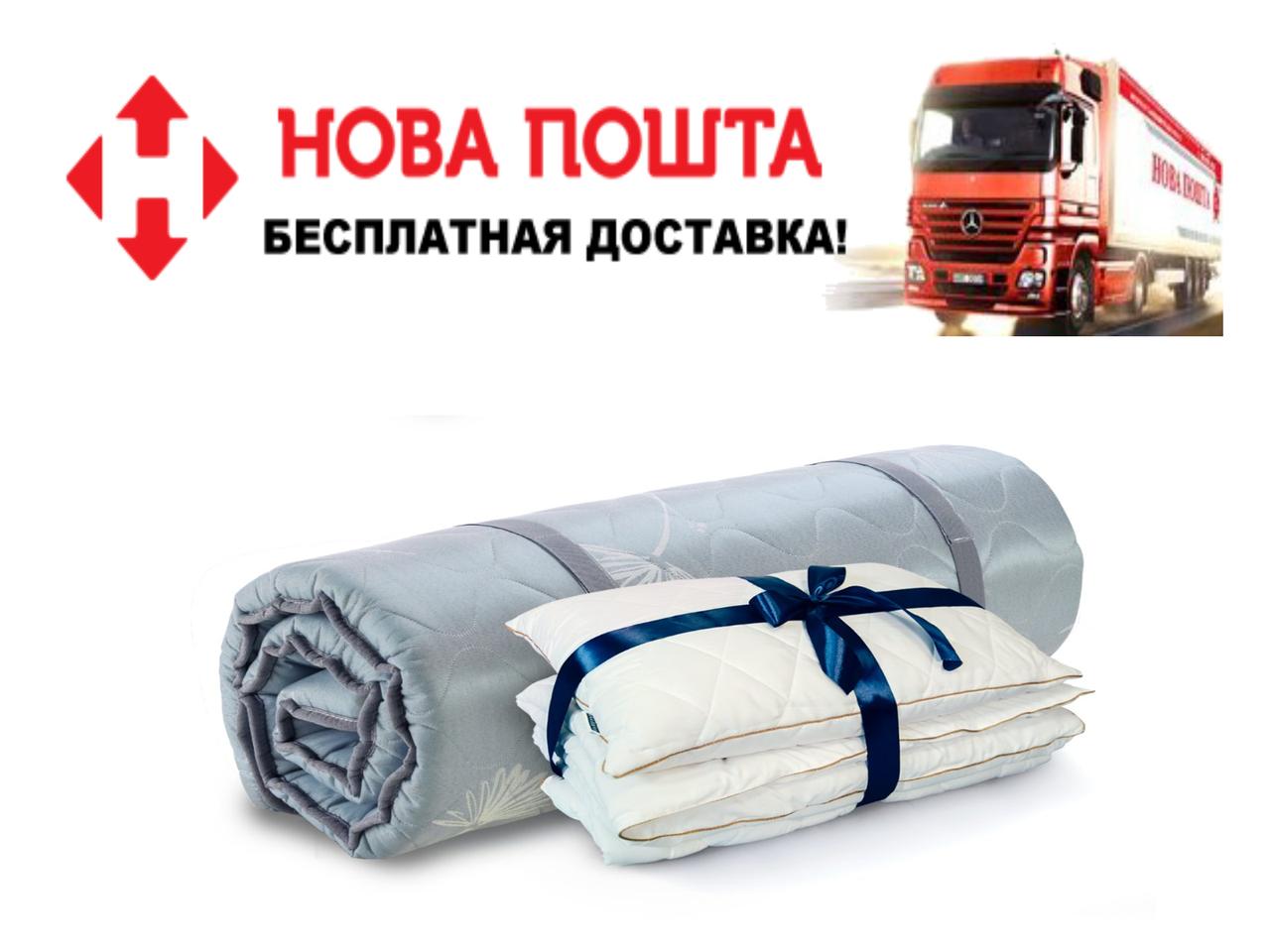 Матрас Дормео  Ролл Ап Зеленый чай  60*190